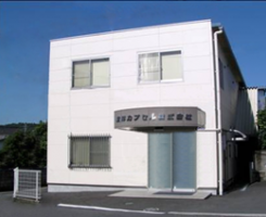 Head office/Laboratories